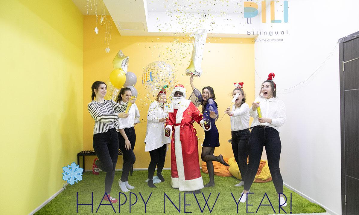 https://bilingual.org.ua/wp-content/uploads/2019/12/New-Year-Bili-1200x720.jpg