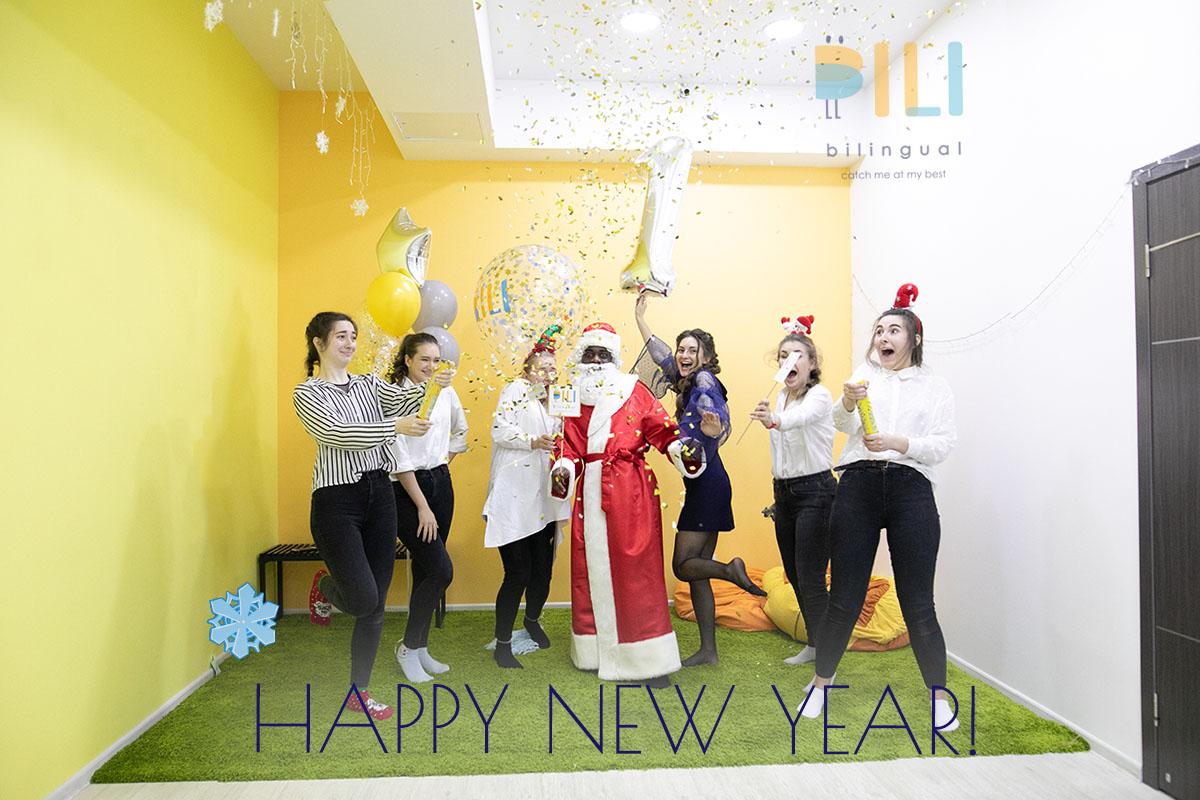 https://bilingual.org.ua/wp-content/uploads/2019/12/New-Year-Bili.jpg
