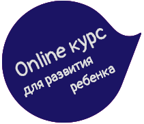 https://bilingual.org.ua/wp-content/uploads/2019/12/online.png